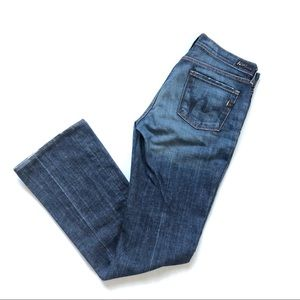 3/$30 COH  Amber #263 High Rise Bootcut Jeans